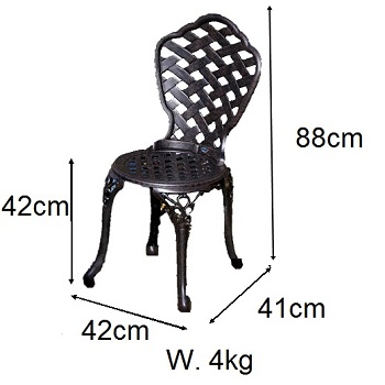 Bistro chair dimensions
